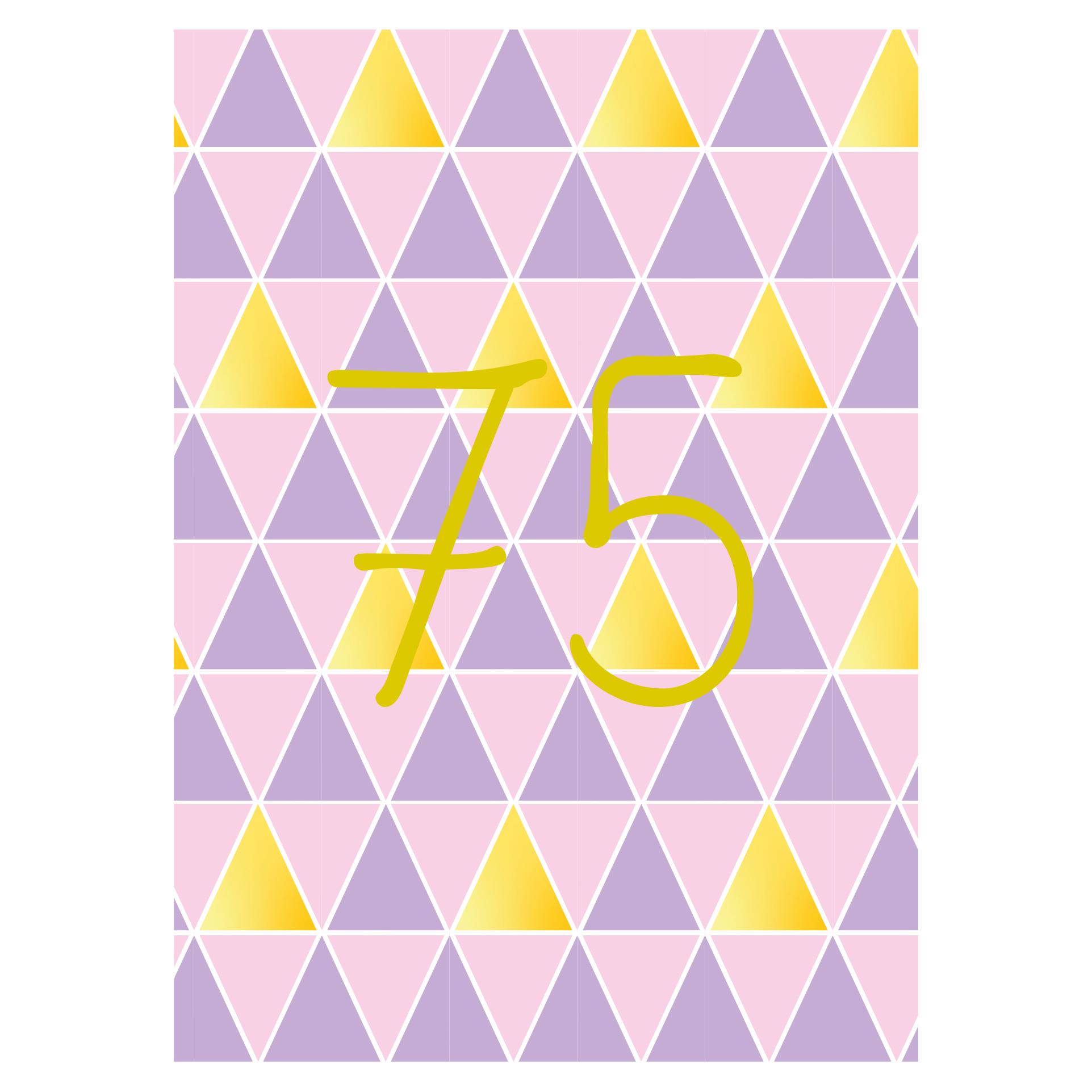 Getalkaart-75-verjaardagskaart-verjaardag
