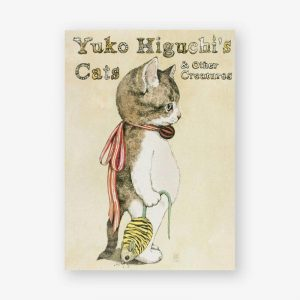 laurence-king-publishers-yuko-higuchi-cats-and-other-creatures