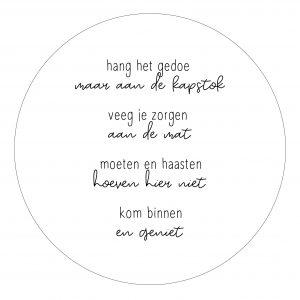 zoedt-muurcirkel-gedicht-kom-binnen